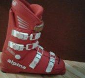 Горнолыжные ботинки р 44, Югославия.