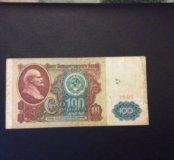 Купюра 100 рублей.