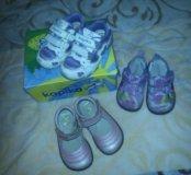 Детская обувь, р-р 22-23