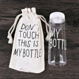 "Бутылочка для напитков ""My BOTTLE"""