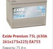 Новый аккумулятор EXIDE PREMIUM EA755