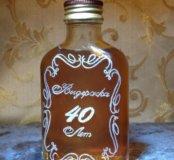 Ручная гравировка на бутылках