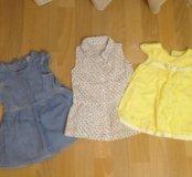 Три платья в отличном состоянии