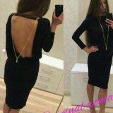 Платье с цепью