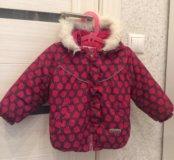 Куртка Kerry Керри 80