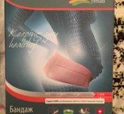 Бандаж для беременных B.Well + подарок