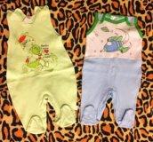 Одежда пакетом для мальчика 3-6 мес