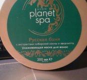 Маска для волос Avon Planet SPA