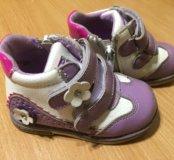 Весенние ботиночки для девочки на молнии и липучка
