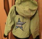 Куртка весенняя, фирма Lenne, размер 80 см.