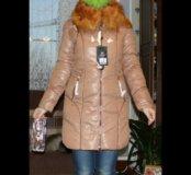 Куртки зимние распродажа