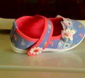 Новые туфли ботиночки