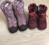 Обувь на девочку 24 р