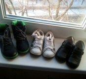 Обувь 24-25 весна осень