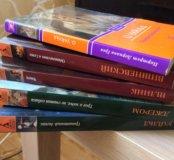 Книги в мягком переплёте