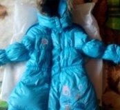 Новая курточка на 2года !