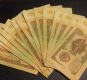1 рубль 1961 года(16штук).