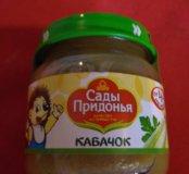 Пюре детские овощные
