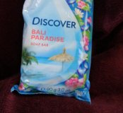 Мало Райское Бали