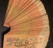 10 рублей 1961 года.(100штук)