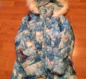 Детская голубая куртка