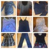 Одежда для будущей мамы пакетом