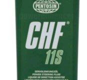Pentosin CHF 11S (жидкость для гур) 1л. Герм. BMW
