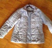 Куртка 54р 300 руб