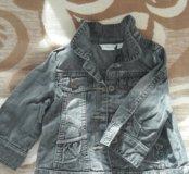 Джинцовая куртка р.74 mexx