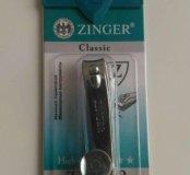 Zinger. кусачки новые возможен обмен