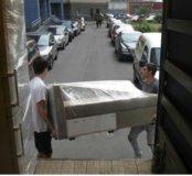 Перевозка мебели с грузчиками.