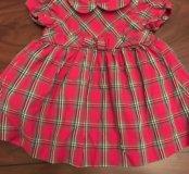 Платье Fix