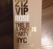 212 VIP SEXY ROSE Carolina Herrera 50ml