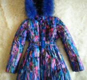Пальто зимнее 128-135р.