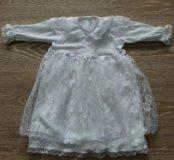 Нарядное платье и чепчик