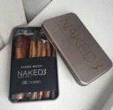 Кисти для макияжа NAKED 3