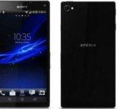 Sony Experia C2305