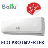 Балу инвертор Eco pro-09