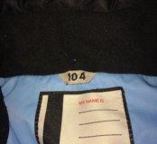 Куртка Lummie 104