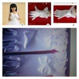 Перчатки белые нарядные. Один размер