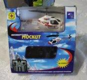 Радиоуправляемый Вертолет Москит (не работает)