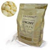 Callebaut Select- белый шоколад 25,9%