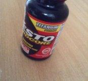 витамины для мужчин, ZMA complex, tribulus