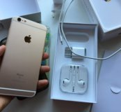 iPhone 6 s plus - 128 gb