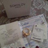 Кольцо Sokolov