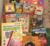 Пакет новых книг