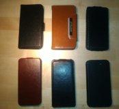 Чехол-раскладушка для  iphone 5/5s