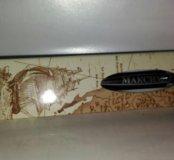 Ручка именная новая, Максим