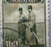 Марка 19 -20 век