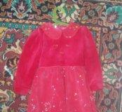 Польское новое платье